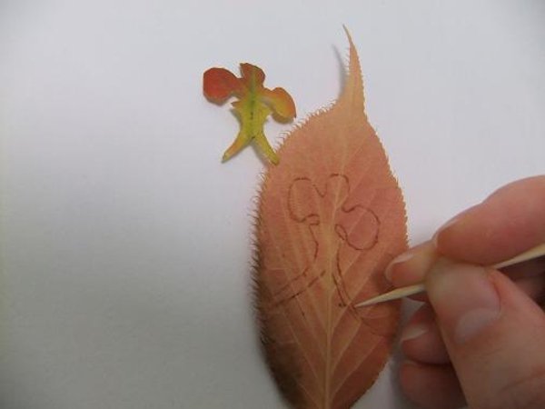 Extend the lobe on the thinner leaf before cutting it out